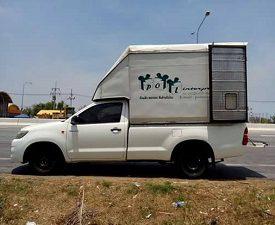 รถรับจ้าง1